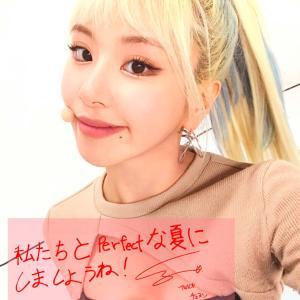 210726 TWICEチェヨン 日本3rdアルバム『Perfect World』メッセージ画像