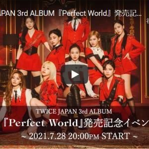 210728 TWICE 日本3rdアルバム『Perfect World』発売記念イベント 動画
