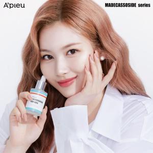 210923 TWICE サナ『Apieu/A'pieu/アピュー』広告写真 【画像】