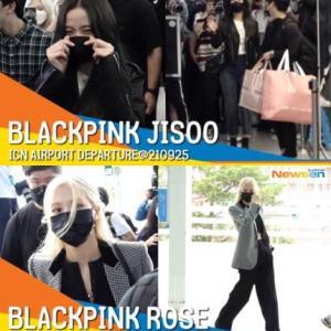 210925 BLACKPINK ロゼ&ジス フランス・パリに出国 仁川空港 【動画】