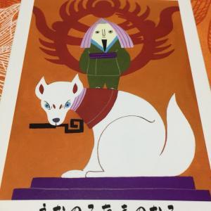 ~CieloilMare~今日のいちまい神様・龍神カード&アースガルズの風