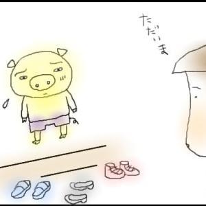 good job レイちゃん