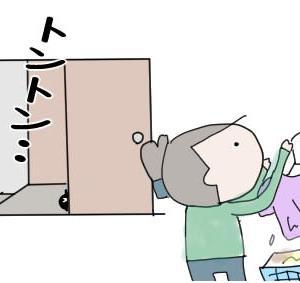 レイちゃんと階段
