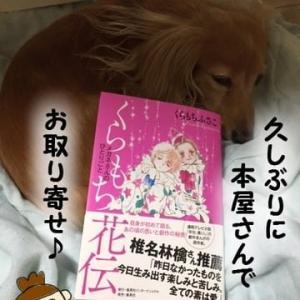 本を買いました