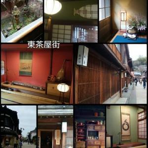 金沢~東茶屋街・湯桶温泉界隈