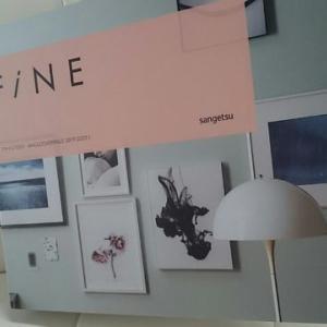 サンゲツ 壁紙新カタログ