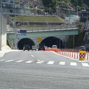 休山新道(休山トンネル)