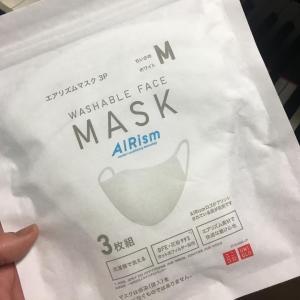高機能マスクを付けて県内GO to!ピアノ練習もお忘れなく♪