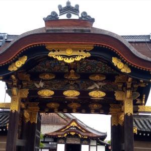 6ヶ月ぶりの京都 その1 二条城