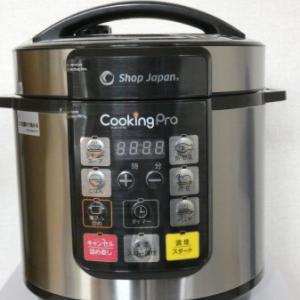 野菜をおいしくしてくれるほったらかし調理 クッキングプロ by ショップジャパン