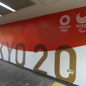 【今日はオリンピック 開会式】