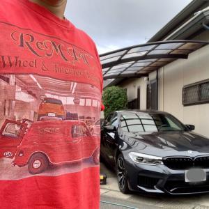 BMW M5 出張即日車につけたままホイールリペア(千葉県習志野市U様)