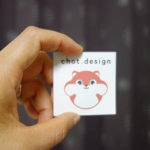 駆け出しデザイナーミートアップ!Design & Collaboration #1