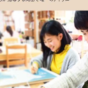 冬期講習会(冬ゼミ2019)のご案内_岡山の美大受験予備校グランガルル
