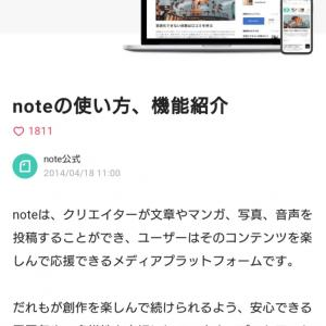YouTubeではなく、noteに演奏を載せる理由♪
