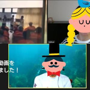 【虹笛の部屋☆8回目】オンラインイベントを企画?!