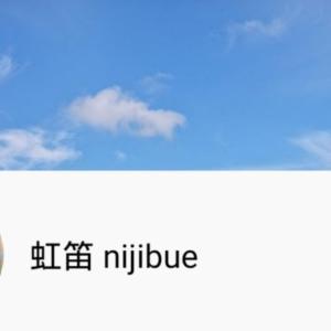 *日本の色7/4~7/10*虹笛YouTubeの人気曲は?*
