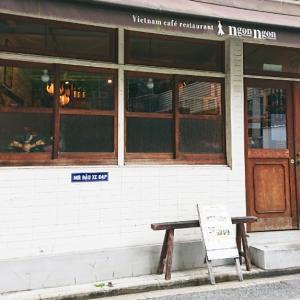 ベトナム料理ngon ngonさんも今月で閉店…