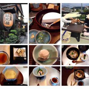 投資家仲間と過ごした2泊3日京都大阪が楽しすぎた