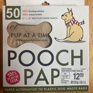 脱プラ活: 犬のうんちバッグの究極版?
