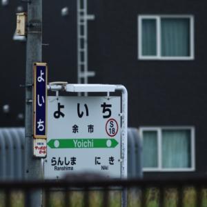 函館本線山線  2020/07/23
