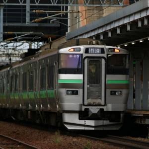白石駅のリサーチ  2020/08/29