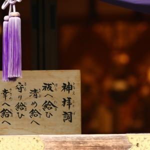 諏訪神社の花手水  2020/09/13