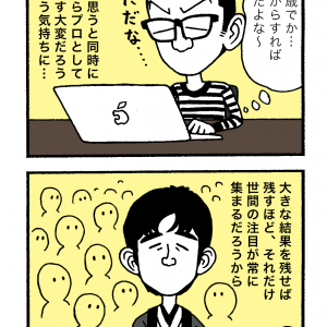 藤井総太「棋聖」誕生!史上最年少でタイトル獲得