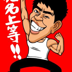 【百獣の王】武井壮さんの似顔絵を描きました