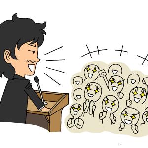 スピーチに熱狂する人たちのイラスト