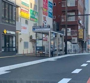 新「西鉄六本松バス停」
