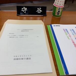 スポーツ立県調査特別委員会