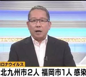 【速報】 6月14日