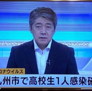 【速報】 6月13日