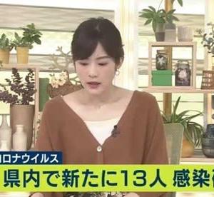 【速報】 7月8日