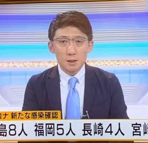 【速報】 7月12日
