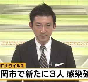 【速報】 7月14日