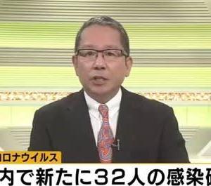 【速報】 7月20日