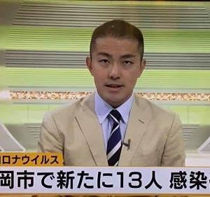 【速報】 7月16日