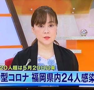 【速報】 7月18日