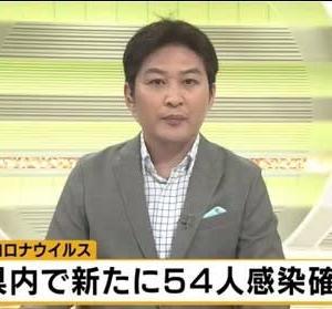 【速報】 7月28日