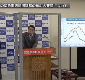 福岡県緊急事態措置延長の検討を要請