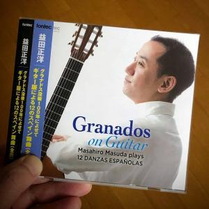 益田正洋のグラナドス