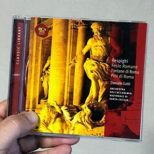 レスピーギ交響詩「ローマの松」