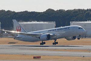 「日本航空」が、座席中央列の使用中止措置を6月末で終了