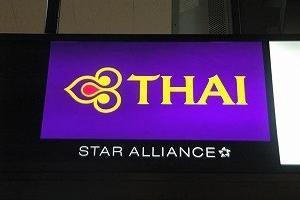 ついに、タイ中央破産裁判所が「タイ国際航空」の更生計画を承認