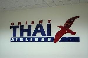 タイで最初に設立されたLCCの創業者亡くなる