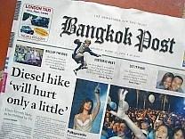 [タイ] 「バンコク・ポスト」紙の会社が、経営悪化でタイ証券取引所での株式の売買を停止