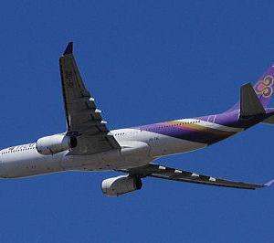タイ国際航空・国内線のチケットをキャンセルしたら、約100バーツ(約370円)が戻って来た!