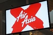 「タイ・エアアジアX」は、クレジット・カード決済手数料を廃止していなかった